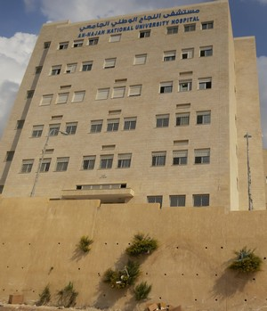 Nablus Teaching Hospital