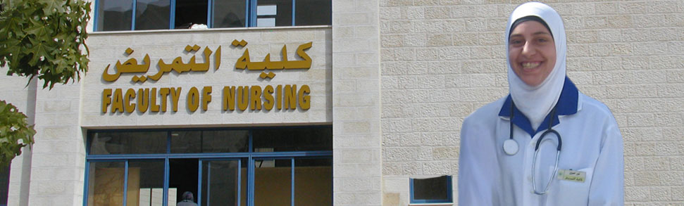 Student nurse outside An Najah University Faculty of Nursing