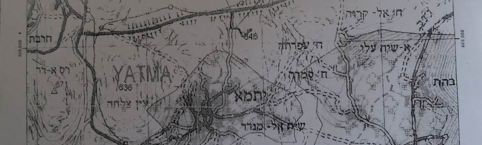Israeli map showing land in Yatma to be confiscated