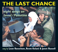 Cover of Leon Rosselson CD